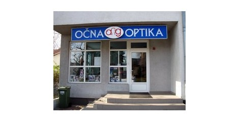 Očna optika A.G. - ulaz